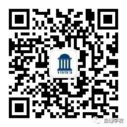 微信图片_20200706082521.jpg