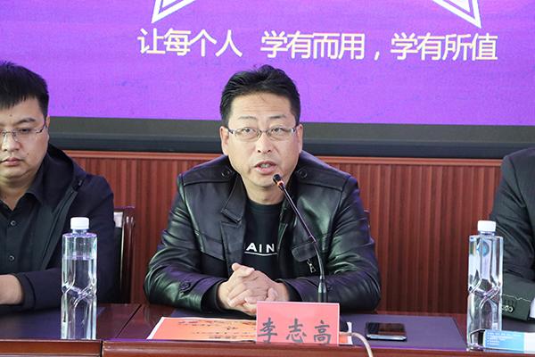 我们就业部最大的官,李志高副校长公布签约仪式最先.jpg