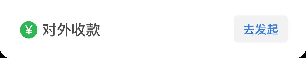 腾讯企业微信