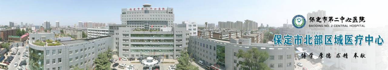 医院全景.png