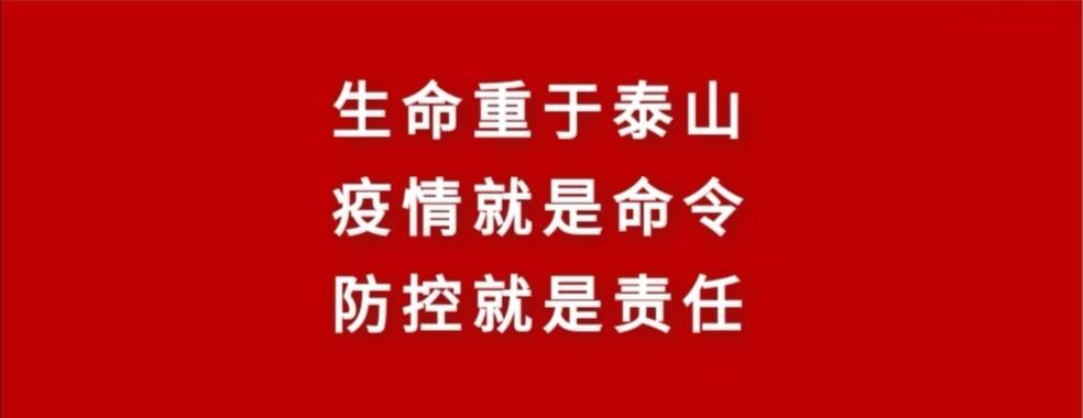 微(wei)信圖片(pian)_20200130162107.jpg